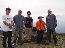 登頂記念写真